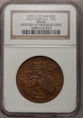So-Called Dollars, 1933 IL SC $1 A&P Carnival PIG MS63 NGC. EX: Century of Progress Expo. HK-464. ...
