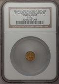 California Gold Charms, 1884-Dated Round Arms of California Gold Charm MS62 NGC. 0.12 gm....