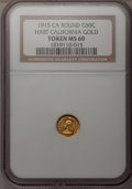 California Gold Charms, 1915 Round 1/2 California Gold MS60 NGC. Part of Hart's Coins of the West series....
