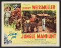 "Movie Posters:Adventure, Jungle Manhunt (Columbia, 1951). Lobby Card Set of 8 (11"" X 14"").Adventure.. ... (Total: 8 Items)"