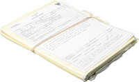 The Departed Screen-Used Files & Paperwork
