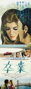 "Movie Posters:Comedy, The Graduate (Embassy, 1967). Japanese STB (20"" X 58""). ..."