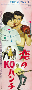 "Movie Posters:Elvis Presley, Kid Galahad (United Artists, 1962). Japanese STB (20"" X 58""). ..."