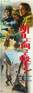 "Movie Posters:Western, Butch Cassidy and the Sundance Kid (20th Century Fox, 1969).Japanese STB (20"" X 58""). ..."