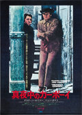 "Movie Posters:Academy Award Winner, Midnight Cowboy (United Artists, 1969). Japanese B2 (20"" X 29""). ..."