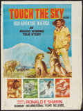 "Movie Posters:Documentary, Touch the Sky (Bombay International Films, 1969). Poster (30"" X 40""). Documentary. Also known as Rivers of Fire and Ice...."