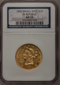Liberty Eagles, 1850 $10 Small Date AU55 NGC....