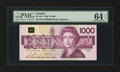 Canadian Currency: , BC-61b $1000 1988. ...