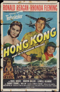 "Movie Posters:Adventure, Hong Kong (Paramount, 1951). One Sheet (27"" X 41""). Adventure.. ..."