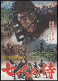 "Movie Posters:Action, The Seven Samurai (Toho, R-1967). Japanese B2 (20"" X 28.5""). Action.. ..."