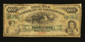 Obsoletes By State:Arkansas, Little Rock, AR- Little Rock Certificate of Indebtedness $1 ?, 187? Rothert 424-2. ...