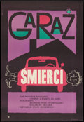"""Movie Posters:Crime, Never Let Go (Continental, 1962). Polish One Sheet (32"""" X 23"""").Crime.. ..."""