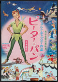 "Movie Posters:Animated, Peter Pan (RKO, R-1950s). Japanese B2 (20"" X 28.5""). Animated.. ..."