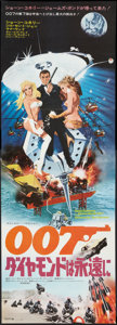 "Movie Posters:James Bond, Diamonds Are Forever (United Artists, 1971). Japanese STB (20"" X58""). James Bond.. ..."