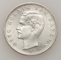 German States:Bavaria, German States: Bavaria. Otto 2 Mark 1912D Quintet,... (Total: 5coins)