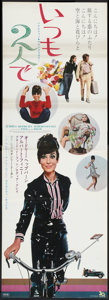 "Movie Posters:Drama, Two for the Road (20th Century Fox, 1967). Japanese STB (20"" X 57.5""). Drama.. ..."