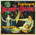 "Movie Posters:Serial, The Return of Chandu (Principal Distributing, 1934). Six Sheet (81"" X 81""). ..."