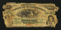 Obsoletes By State:Arkansas, Little Rock, AR- City of Little Rock Certificate of Indebtedness $1 Dec. 20, 1872 Rothert 424-2. ...