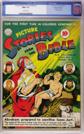 Golden Age (1938-1955):Religious, Picture Stories from the Bible Old Testament Edition #3 Gaines Filepedigree (DC, 1943) CGC NM+ 9.6 Off-white pages....