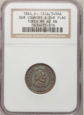 Civil War Patriotics, 1864 Lincoln - Flag Token MS62 Brown NGC....