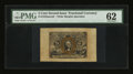 Fractional Currency:Second Issue, Fr. 1232SP 5¢ Second Issue Wide Margin Face PMG Uncirculated 62....
