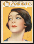"""Movie Posters:Miscellaneous, Motion Picture Classic Magazine (Brewster, 1924). Magazine (Multiple Pages, 9.5"""" X 12.25""""). Miscellaneous.. ..."""