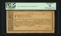Colonial Notes:Maryland, State of Maryland Army Note Remainder Circa 1782. Anderson MD 12.PCGS Apparent About New 50. ...