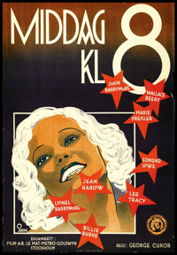 """Dinner at Eight (MGM, 1933). Swedish One Sheet (27"""" X 39.5""""). Comedy"""