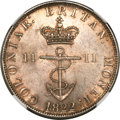 British West Indies, British West Indies: British Colonial Anchor Half Dollar 1822,...
