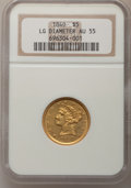 Liberty Half Eagles, 1840 $5 Broad Mill AU55 NGC....