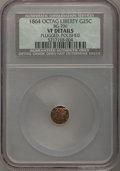 California Fractional Gold, 1864 25C Liberty Octagonal 25 Cents, BG-706, High R.5,--Plugged,Polished--NCS. VF Details. PCGS Populat...