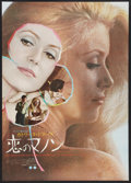 "Movie Posters:Drama, Manon 70 (Towa, 1968). Japanese B2 (20.25 "" X 28.5""). Drama.. ..."