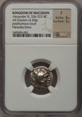 Ancients:Greek, Ancients: Macedonian Kingdom. Alexander III 'the Great'. 336-323B.C. AR drachm...