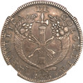 Colombia, Colombia: Republic 8 Reales 1835-RS Bogota,...