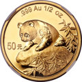 China:People's Republic of China, China: People's Republic of China. Gold 50 Yuan 1999,...
