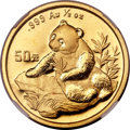 China:People's Republic of China, China: People's Republic of China. Gold 50 Yuan 1998,...