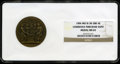 Expositions and Fairs, 1904 Louisiana Purchase Exposition, Mo H-30-280, MS65 NGC. Bronze....