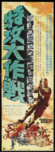 """Movie Posters:War, The Dirty Dozen (MGM, 1967). Japanese STB (20"""" X 58""""). War. Starring Lee Marvin, Ernest Borgnine, Charles Bronson, Jim Brown..."""
