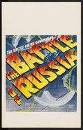 """Movie Posters:War, The Battle of Russia (20th Century Fox, 1943). Window Card (14"""" X22""""). War. Narrated by Walter Huston and Anthony Veiller. ..."""