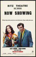 """Movie Posters:Comedy, The Out-of-Towners (Paramount, 1970). Window Card (14"""" X 22"""").Comedy. Starring Jack Lemmon, Sandy Dennis, Sandy Baron, Anne..."""