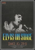"Movie Posters:Elvis Presley, Elvis: That's the Way It Is (MGM, 1970). Japanese B2 (20"" X 29""). ..."