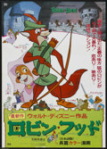 "Movie Posters:Animated, Robin Hood (Buena Vista, 1973). Japanese B2 (20"" X 29""). Animated. Starring the voices of Brian Bedford, Phil Harris, Peter ..."