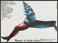"Movie Posters:unknown, Manewry Na Piatym Pietrze (Sofia, 1986). Polish B1 Horizontal One Sheet (38.4"" X 26.4""). ..."
