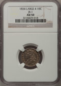 Bust Dimes: , 1834 10C Large 4 AU50 NGC. JR-1. PCGS Population (15/70). (#4526).From The Donald R. Frederick Col...