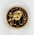 China:People's Republic of China, China: People's Republic of China. Five-piece Panda gold Proof set 1986, ... (Total: 5 coins)