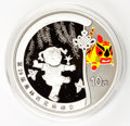 China:People's Republic of China, China: People's Republic of China. Six-piece Beijing Olympic gold and silver 2008 Proof set Series I, ... (Total: 6 coins)