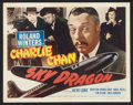 "Movie Posters:Mystery, Sky Dragon (Monogram, 1949). Title Lobby Card (11"" X 14"").Mystery.. ..."