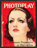 """Movie Posters:Miscellaneous, Photoplay (Photoplay Publishing, 1932). Magazine (8.75"""" x 11.5"""", Multiple Pages). Miscellaneous.. ..."""