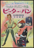 "Movie Posters:Animated, Peter Pan (Buena Vista, R-1960s). Japanese B2 (20"" X 29"").Animated. Starring the voices of Bobby Driscoll, KathrynBeaumont..."