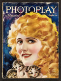 "Photoplay (Photoplay Publishing, 1920). Magazine (8.75"" X 11.5"", Multiple Pages). Miscellaneous"